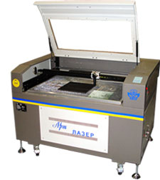 "CNC laser-engraving machine ""ArtLaser 0906"""