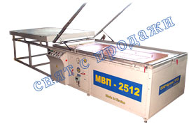 Membrane vacuum press